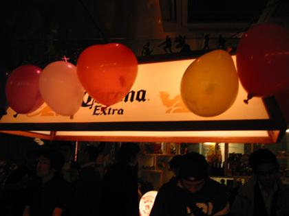 E24u_3rd_anniv_party_onfa41